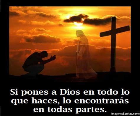 imagenes de jesus facebook imagenes de dios para facebook imagenes de jesus para