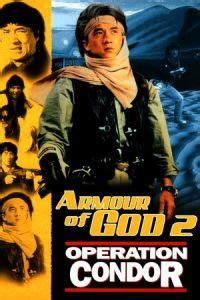 rencana pembuatan film god of war nonton armour of god 2 operation condor 1991 film