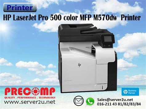 Printer Laser 500 Ribu hp laserjet pro 500 color mfp m570dw end 12 2 2015 4 15 pm