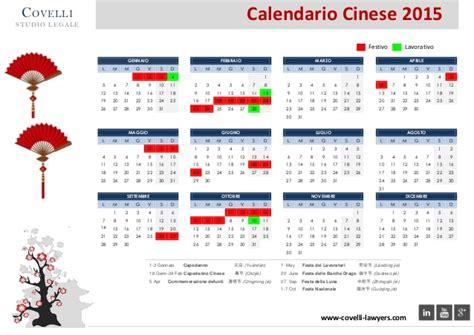 Calendario Learning 2015 Calendario Cinese 2015