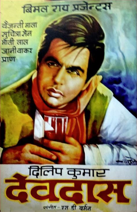 film india old the 17 best images about dilip kumar hindi movie posters