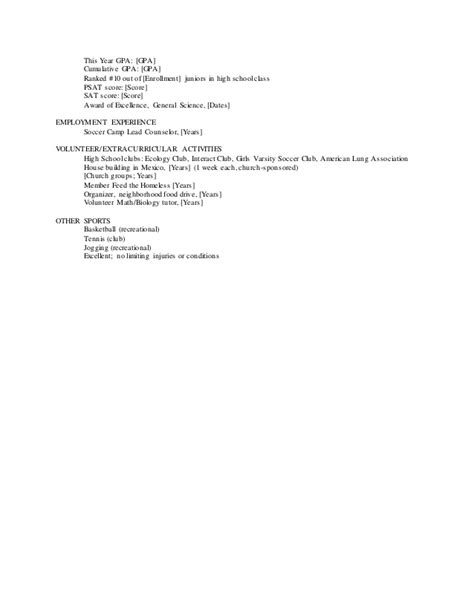 Soccer Resume Template by Soccer Resume Template And Cover Letter
