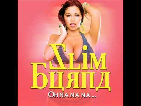 download mp3 havana oh nana musica africana oh na na na hd 2014 youtube