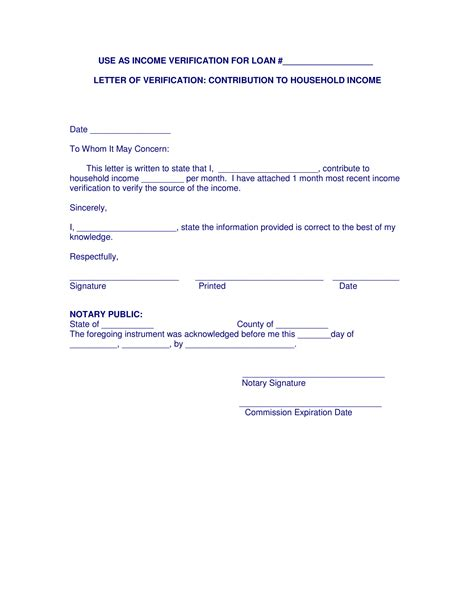 verification letter format for income verification letter format image collections