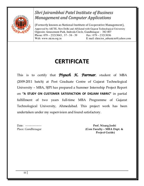 experience certificate format resume exles experience certificate sle for welder image collections certificate design and template