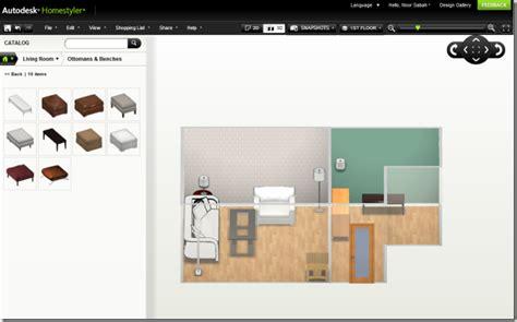 homestyler windows 100 homestyler floor plan house design software
