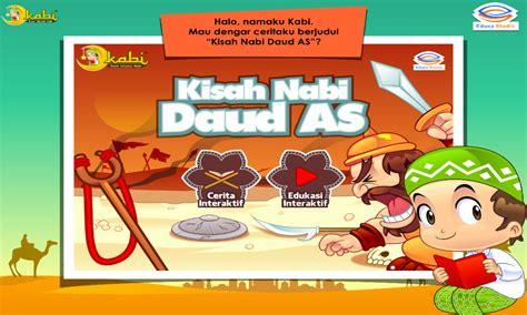 film kartun islami nabi daud kisah nabi daud buku dan permainan interaktif android