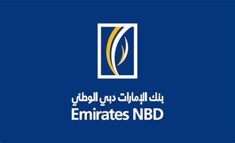 emirates nbd emirates nbd s atm awesome travelling machine