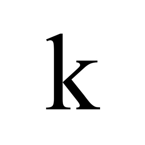 New K k small letter k times new regular