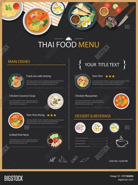 vector thai food restaurant menu vector photo bigstock