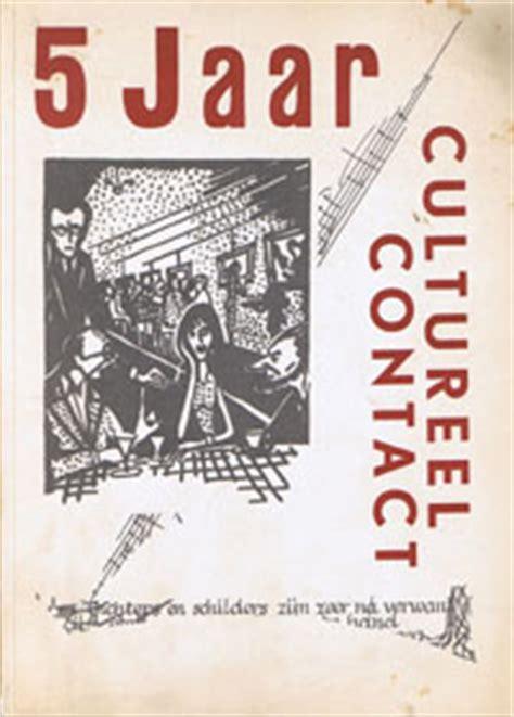 Suplemen Proza antiquariaat supplement beeld boekwerken kunst