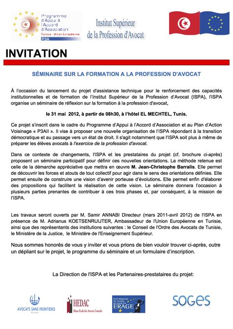 Financial Viability Letter exemple de lettre d invitation pour un evenement 28