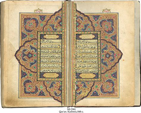 design frame qur an file qur an 2981b jpg wikimedia commons