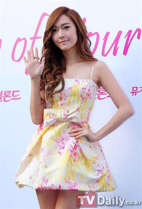 Dress Korea Pink 3 dress jung snsd generation kpop wheretoget