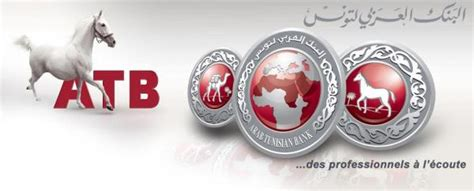 si鑒e atb tunisie fitch ratings confirme les notes de l tunisian bank
