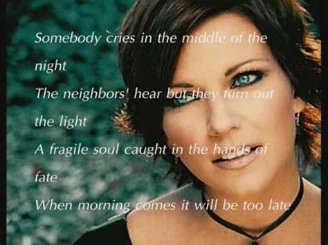 martina mcbride lyrics image martina mcbride concrete lyrics