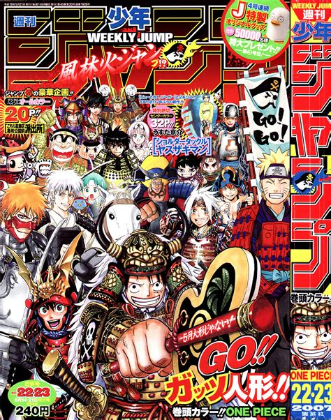 Shonen Jump Komik One Vol 36 image shonen jump 2007 issue 22 23 png the one