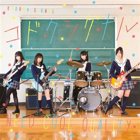 Wakai New Series animesong need cool quality from hanayamata tv anime
