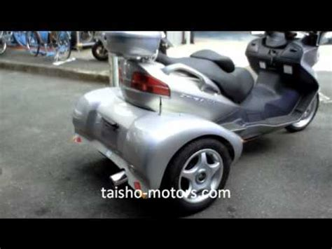 Kipo Suzuki Lockport Ny by バイクパーツ動画バイク用品動画の一覧表示 Suzuki スカイウェイブ650 カスタム 動画