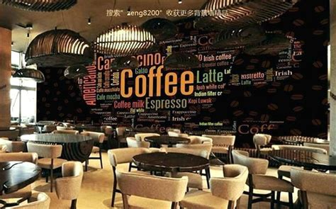 Coffee Shop Design Ideas To Boost Your Sales Design Swan