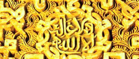 lettere arabe stilizzate grafica grafica grafica