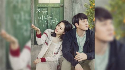 so ji sub be with you so ji sub and son ye jin s new movie be with you