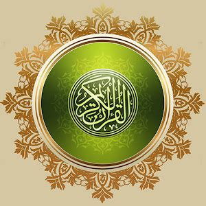 My Al Quran For al quran pro islam android apps on play
