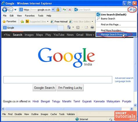 search engine explorer how to set google as default search engine in internet