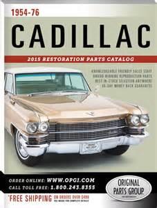 Cadillac Catalog Free 1954 76 Cadillac Restoration Parts Catalog Opgi