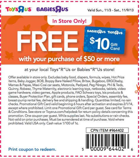 Free Gift Card Coupons - printable toys r us coupon funny images gallery