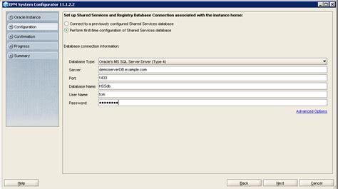 oracle networking tutorial oracle database tutorials 1 how to install oracle caroldoey