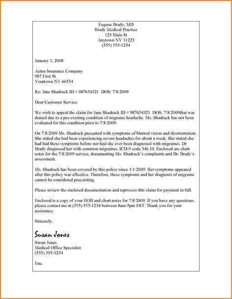 Dental Appeal Letter Template Health Care Louisiana Voice Pertaining To 25 Outstanding