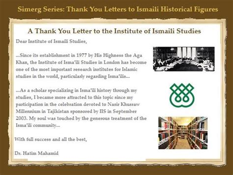 thank you letter to a figure 14 inspirational thank you letters to remarkable ismaili