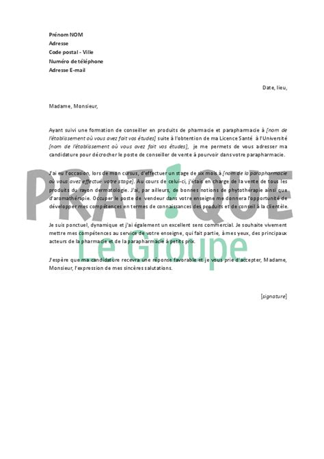 Conseil Lettre De Motivation Commercial lettre de motivation pour un emploi de vendeur en pharmacie d 233 butant pratique fr