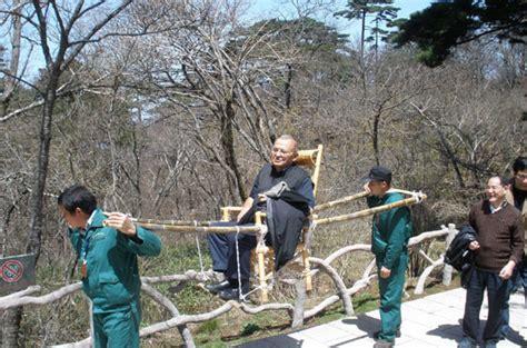 Cab Chair Climbing Huangshan Mountain Runzhou Zhenjiang China