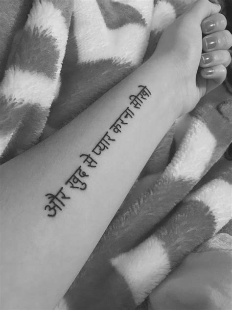 tattoo design in hindi the 25 best hindi tattoo ideas on pinterest