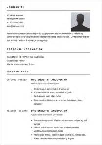 simple resume template business plan template