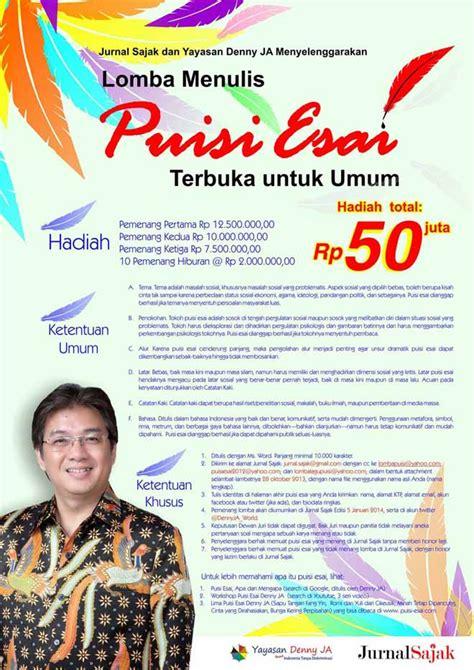 menulis resensi puisi indonesia sastra poster lomba menulis puisi esai2