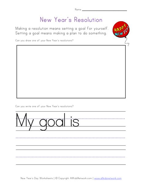 new year activities year 5 new year s resolution worksheet activities