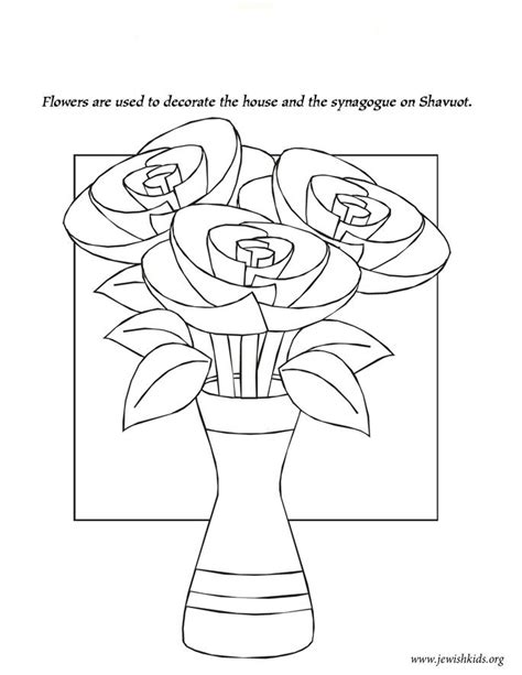 Shavuot Coloring Pages - Shavuot Coloring Pages - Jewish Kids