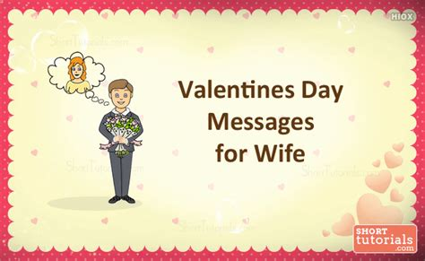 valentines day message for valentines day messages for