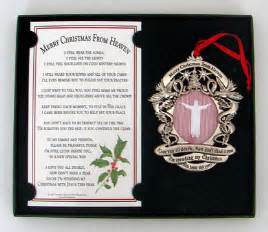 merry christmas from heaven ornament quot i love you all