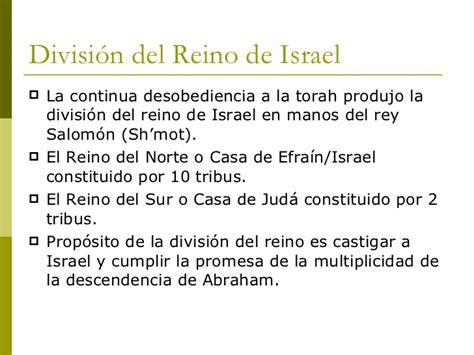 el reino del norte 8490605556 historia de israel