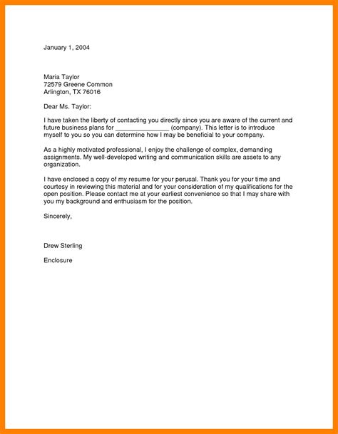 cover letter inquiring about resume