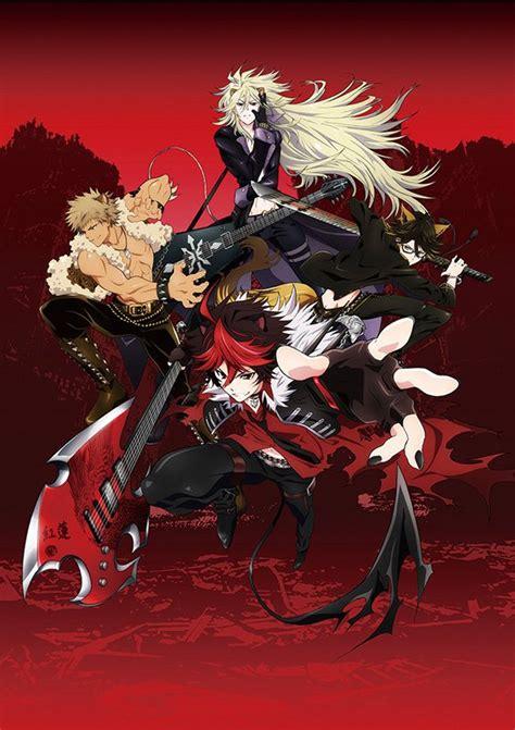 Sho Bsy nuevo v 237 deo promocional de la segunda temporada anime