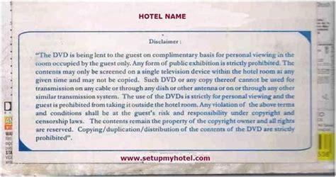 front desk dvd rental movie on rent disclaimer hotels