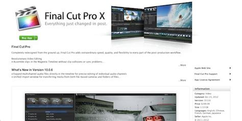 final cut pro or imovie guide to transitioning from imovie to final cut pro x