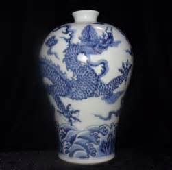 Chinese Ming Vases Ming Dynasty Yongle Blue And White Porcelain Dragon Vase