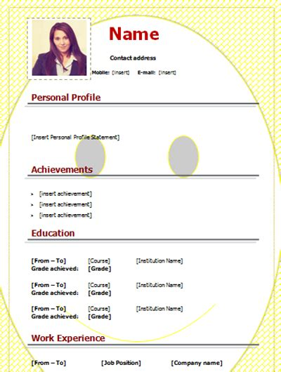 yellow cv form template to download free word model cv