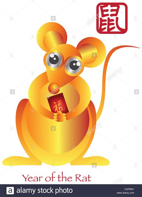 new year 2016 horoscope for the rat new year of the rat zodiac with rat and